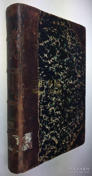 1842年初版,《老子道德经》/儒莲 译/道德经最早西文全译本/ Stanislas Julien/老子/道德经/真皮竹节书脊/ Lao Tseu Tao Te King: Le Livre de la Voie et de la Vertu