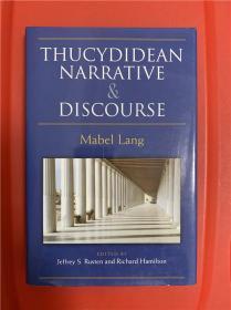 Thucydidean Narrative & Discourse (修昔底德之叙事与演说)研究文集