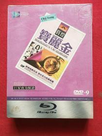 辉煌宝丽金【女人篇】   2DVD-9(未开封)