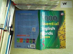 4000Essential english words 5 4000基本英语单词5
