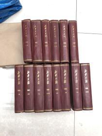 新华半月刊 新华月报:合订本1960年(1-24)、1961年(1-12)、1962年(1-12) 全年12、24期 合售 三全年 精装合订本 馆藏