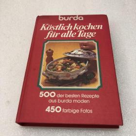 Kostlhich kochen  fiir alle Tage (外文原版书 饮食方面,点心 甜品,蛋糕,烫菜,酒类等等)
