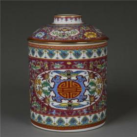 清珐琅彩紫釉寿字茶叶罐
