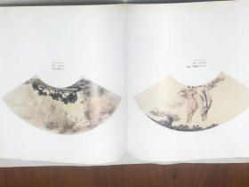 傅抱石家属捐赠  南京博物院   傅抱石中国画