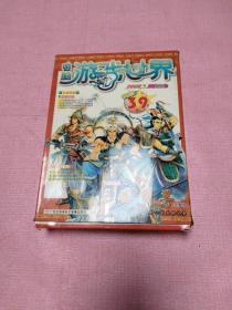 【游戏】三国霸业(完整版2CD 电脑游戏世界2000年第7期)附:使用手册
