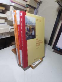 《经济学原理(第7版):宏观经济学分册,微观经济学分册:学习手册+习题解答(共4本合售)