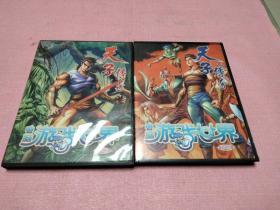 游戏光盘电脑游戏世界第6期天子传奇(3CD,见图)