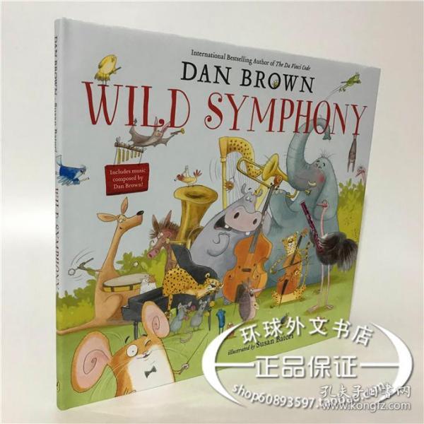现货英文原版 Wild Symphony 精装 Dan Brown & 狂野交响曲