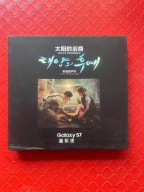 太阳的后裔,韩剧原声带,有CD,写真 (光碟 )