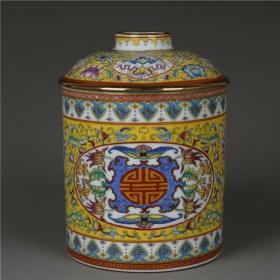 清珐琅彩描金黄地寿字茶叶罐