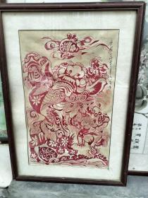 国家一级美术师 窦锡珍 年画一幅  画框拆掉发货 画心55*35cm