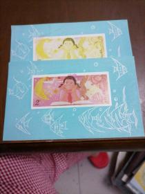 首次发行儿童附捐邮票叠式印张纪念张2张(黄色那张有污染)
