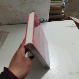 现代血栓与止血的实验室检测及其应用(精)扫码上书塑封未拆