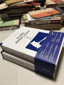 公司纠纷裁判思路与规范释解(第二版 套装上下册).