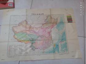(1976年)中国大地构造图
