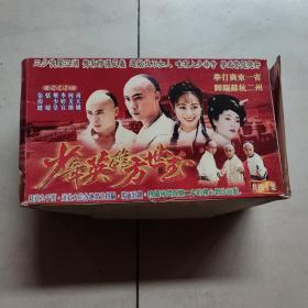 少年英雄方世玉(四十集全) VCD