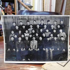 大海航行靠舵手   干革命靠毛泽东思想  (老照片)  1968年2月25日   于哈尔滨