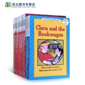【汪培珽第三阶段12册】I can read Frog and Toad 青蛙和蟾蜍 Mouse tales/Big Max英语启蒙读物 送音频 英文原版绘本书