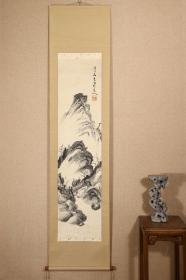 回流字画 回流书画《水墨画》落款:戊午新春周邦老人;日本回流字画 日本回流书画