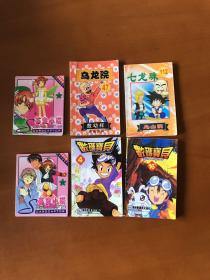 漫画书6本