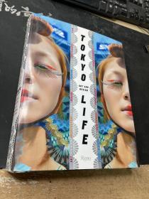 Tokyolife:Art and Design