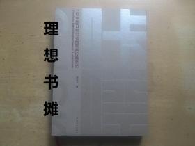 【咔嚓 一位中国日报记者的欧美行摄手记】 正版