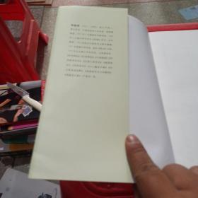诗经译注书品如实物图为准