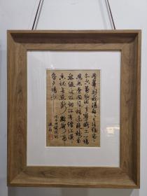 叶恭绰的书法,沈周的《落花诗》,花笺的纸,精品中的妙品,非常难得。老托,画心:29*20.5cm