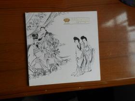 北京荣宝2013春季文物艺术品拍卖会2013年第1期   总第009期