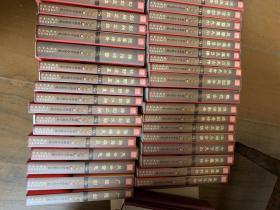 梁羽生小说全集(1—54册)全54册)2001年2版1印保正版