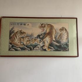五福临门(虎)王蒙