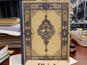 Rubaiyat of Omar Khayyam Rendered in English Verse by Edward Fitzgerald: Text of the First Editon