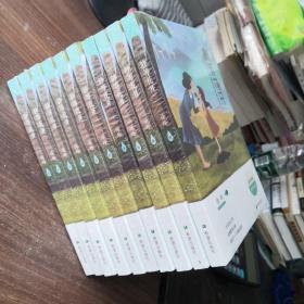 静等花开:让孩子遇见更好的自己      塑封未拆  共10本合售(此书处理,详情见图,不讨价还价!)