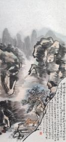 中书协理事刘楣洪《溪山幽壑图》精美山水一帧