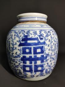 民俗老物件  古董瓷器 青花瓷    嘉道喜子罐  配原盖 三喜罐子5