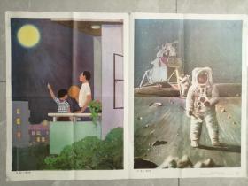 初级中学课本英语第三册教学挂图:月亮(第九课)折叠寄送