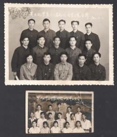 1962年贵州大学化学系毕业照,1982年贵州大学化学系在贵阳同学合影照,2张