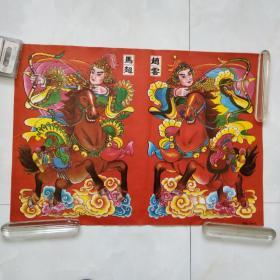 门神年画:赵云,马超(三国演义题材)此版本少见