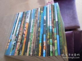中国世界文化遗产明信片大全套英文版(共29套)