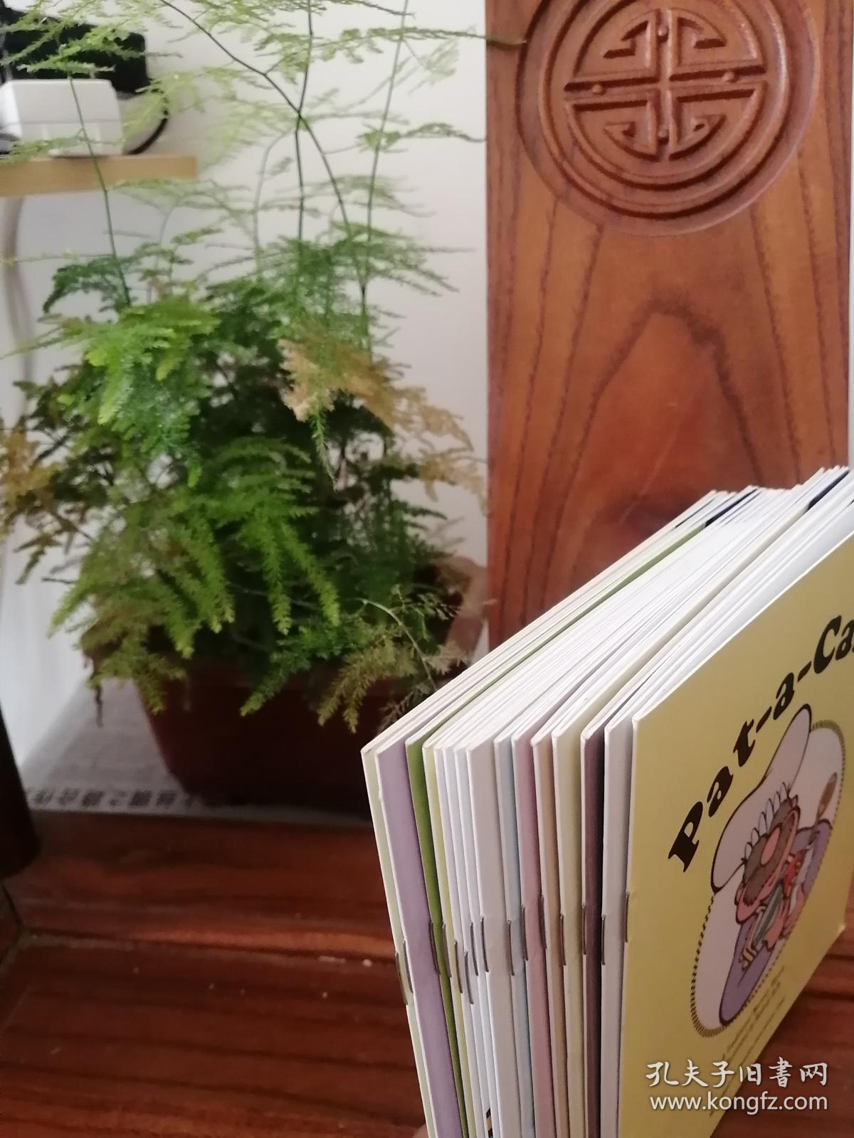 新东方旗下高端品牌迈格森国际教育 SING A RHYME STARTER1 15册 合售[品相如图】
