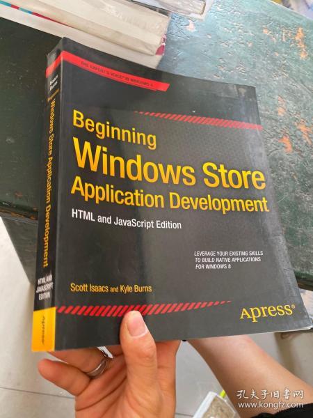 Beginning Windows Store Application Development:HTML and JavaScript Edition