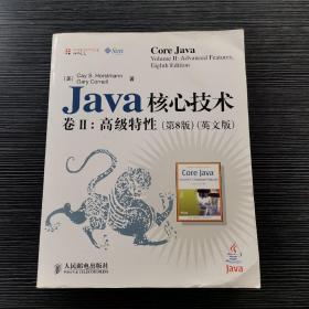 Java核心技术 卷2:高级特性(第8版)(英文版)