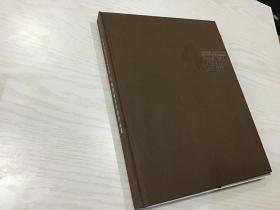 中南民族大学美术学院专业教师双年展作品集