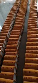 乾隆大藏经   120册全   缩微版带楠木书柜