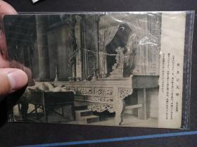 20-30年代山东曲阜孔子孔庙大成殿孔子像前祭祀照片影像明信片
