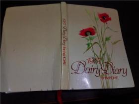 原版英法德意等外文1987 DAIRY Diary for the Home  大32开开硬精装