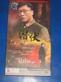 潜伏 (DVD,十张全)