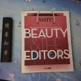 sure BEAUTY&THE EDITORS 时尚美容化妆韩语原版