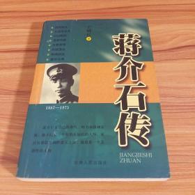 中国逻辑史资料选.近代卷