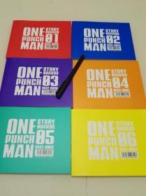 ワンパンマンONE PUNCH MAN STORY BOARDS 一拳超人 分镜集 原画 全6册